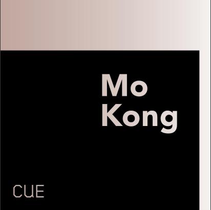 Mo Kong, CUE Foundation